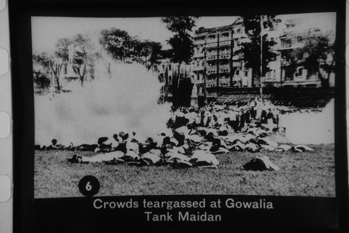 gowaliya tank maidan