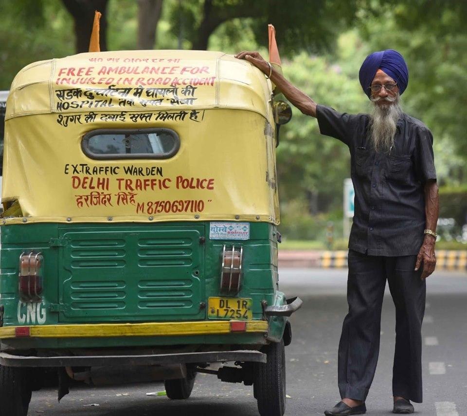 free auto ambulance service
