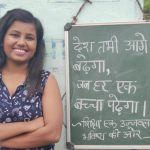 payal roy shiksha