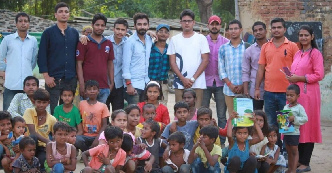 Arohan Foundation